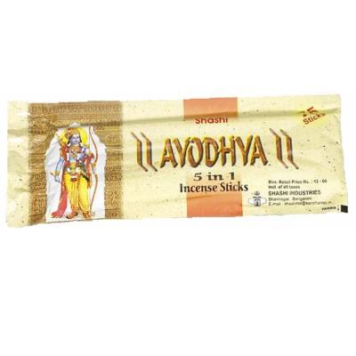 Ayodhya 5 in 1