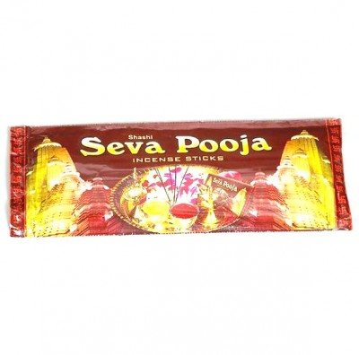 Seva Pooja