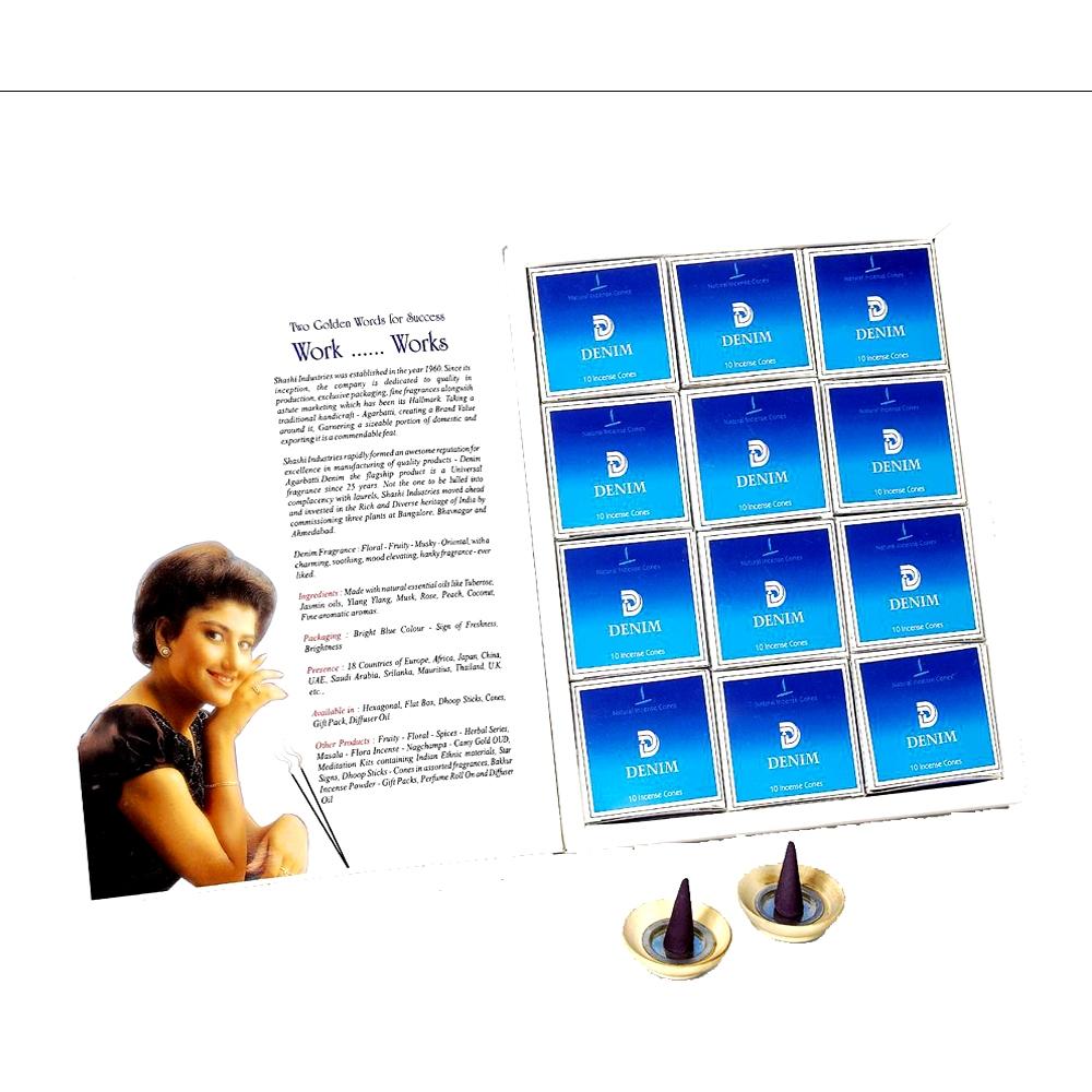 Denim Cones Gift Pack